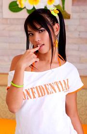 Kip Thai Teen