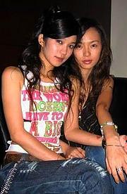Taiwanese Lesbian Kissing